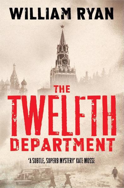 the-twelfth-department